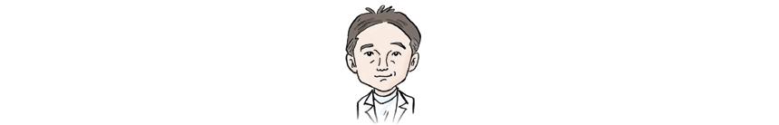 治療部門 富田雅義 副院長